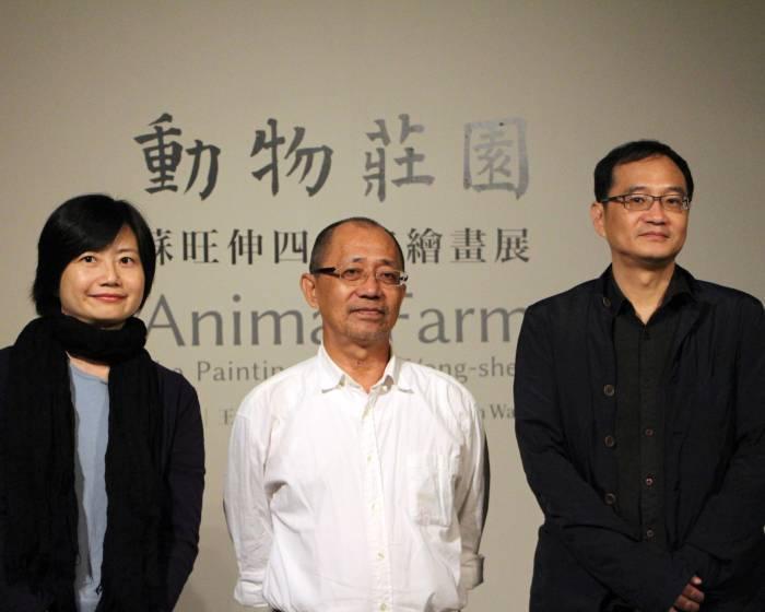 台北市立美術館【動物莊園】蘇旺伸四十年繪畫展
