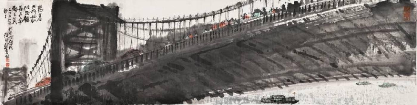 江明賢 紐約皇后大橋 35x136 cm 水墨設色紙本 2008
