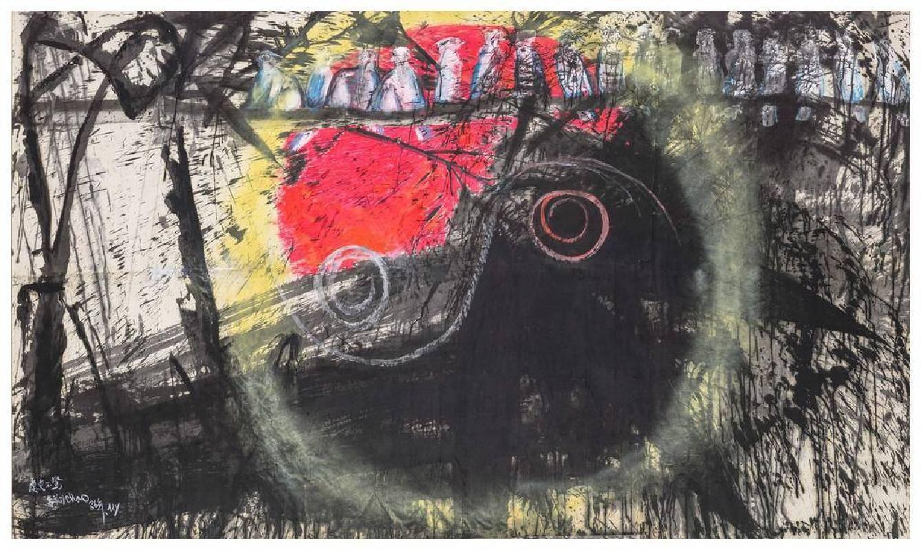 趙春翔,《處變不驚》,1986
