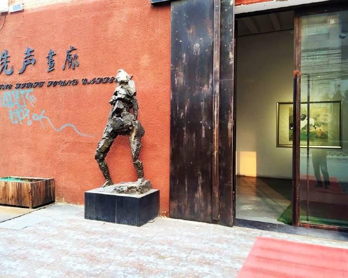 陸氏典藏【北京先聲畫廊】張克齊作品展
