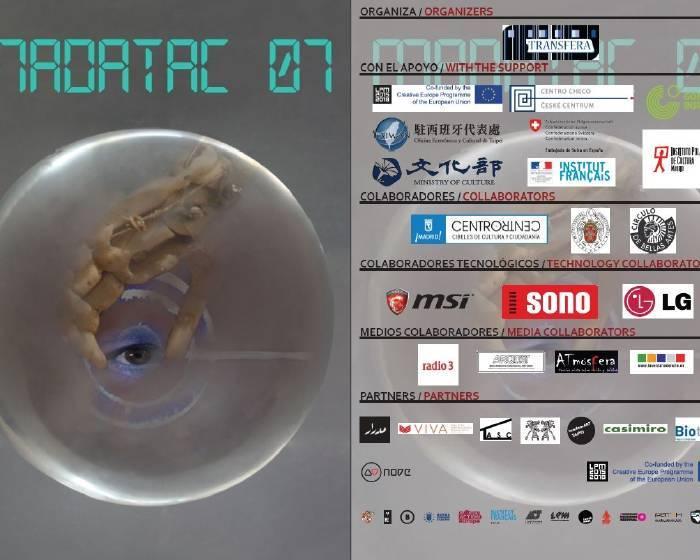 現代數位影音科技藝術節【時間子】