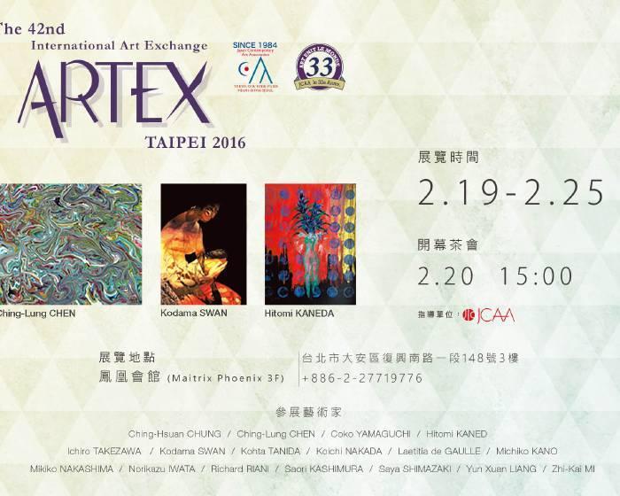 寶錸國際藝術中心【The 42nd Artex - Taipei】國際藝術交流展