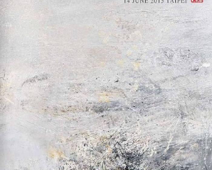 中誠拍賣【2015春季拍賣】亞洲現代與當代藝術