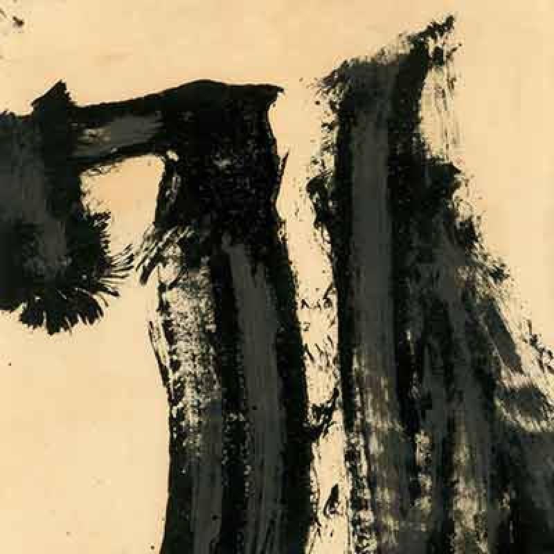 井上有一,《作品e》,40x27.5cm,壓克力珐瑯 紙本,1955。
