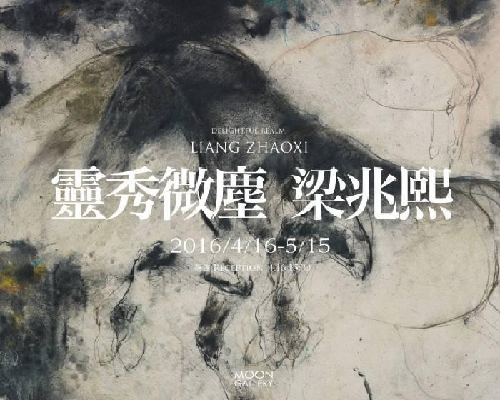 月臨畫廊【靈秀微塵】梁兆熙2016個展