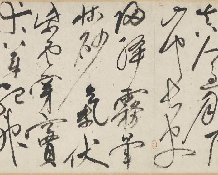 國立故宮博物院【從王羲之到空海】中日法書名蹟 漢字假名的聯芳競秀