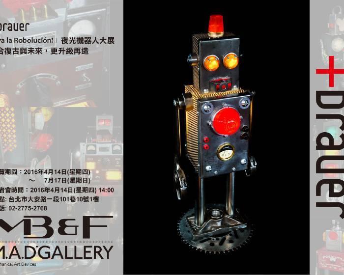 MB&F M.A.D.Gallery【+Brauer「夜光機器人」】