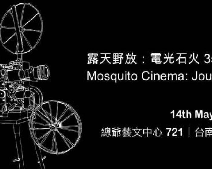 台南麻豆總爺藝文中心【另一種影像記事】