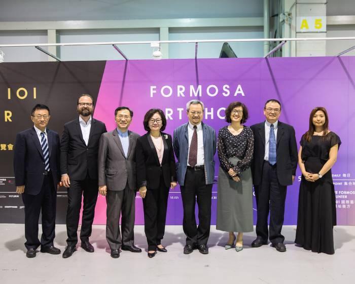Formosa 101 Art Fair【放眼亞洲】聚焦當代