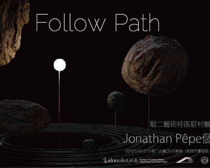 高雄市政府文化局駁二藝術特區【Follow Path  】駁二藝術特區駐村藝術家Jonathan