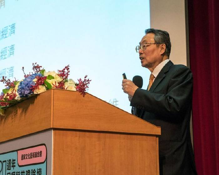 國藝會【藝文獎補助20年】前瞻表演藝術發展新契機