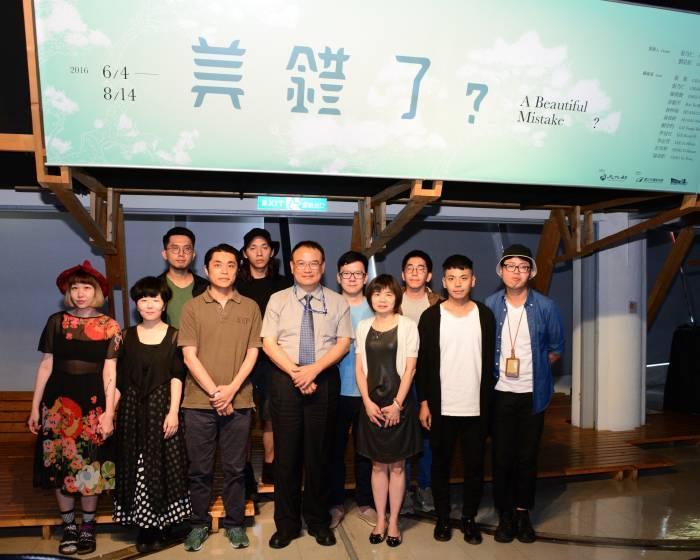 國立台灣美術館【2016數位藝術策展案】美錯了?