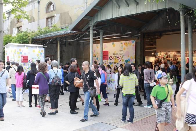 第二屆台灣輕鬆藝術博覽會,11月4日至6日將於松山文創園區一號倉庫登場,即日起受理報名。