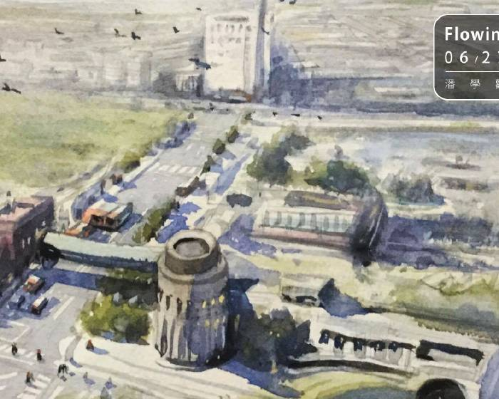 演繹畫廊【Flowing 城市詩篇】潘學觀水彩個展