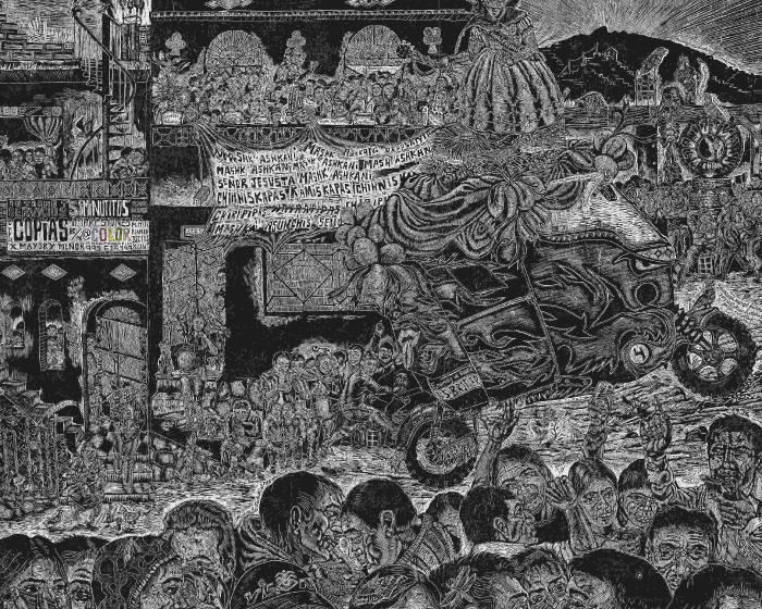 國立台灣美術館【中華民國第十七屆國際版畫雙年展】