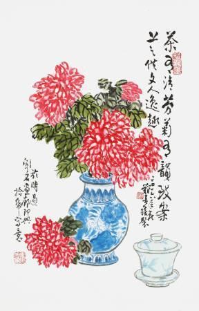 LOT 3148 鄭善禧 - 茶清菊韻
