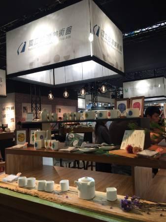 國立臺灣美術館「美好食光」攤位