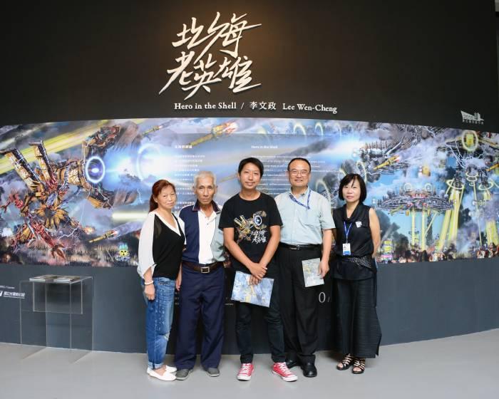 國立台灣美術館【李文政北海老英雄】