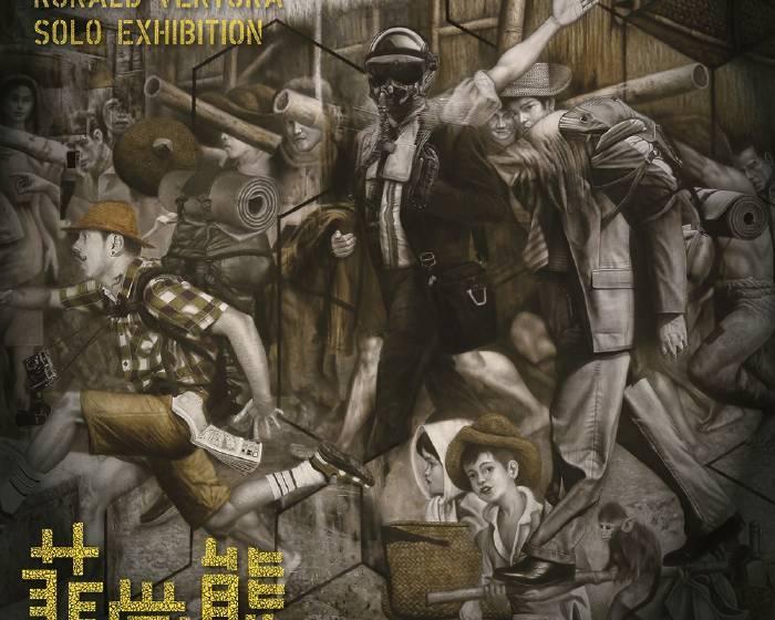 台北當代藝術館【菲常態尋找家園】羅納德•溫杜拿個展