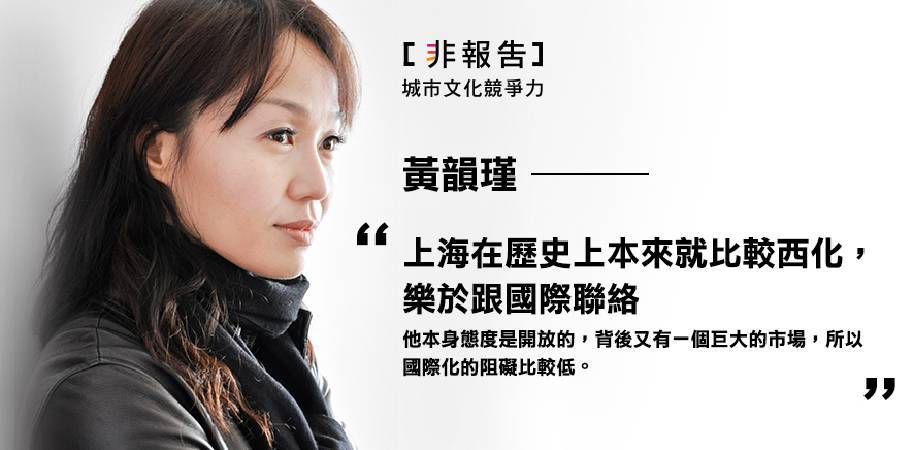 上海戲劇學院創意學院藝術管理系主任黃韻瑾。照片/黃韻瑾提供。