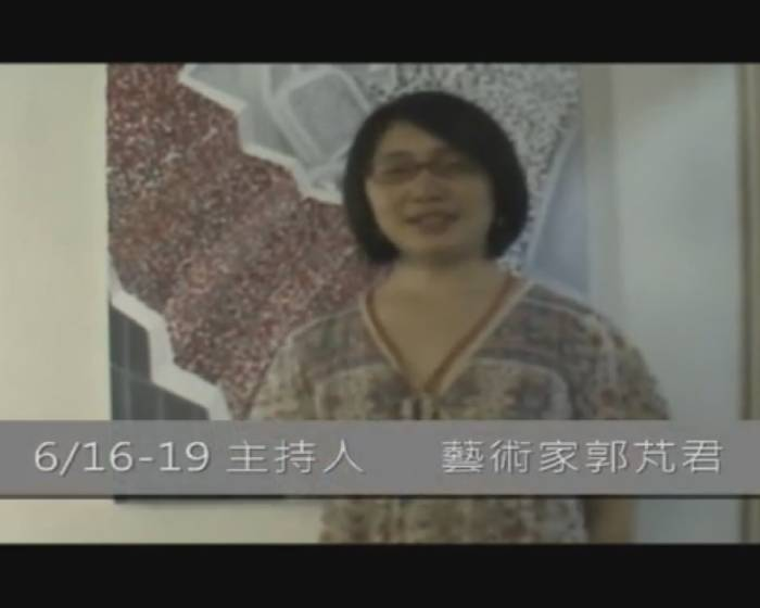 藝言堂叩應區:6/16-6/29主持人- 郭芃君