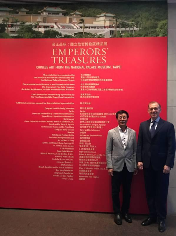 林正儀院長與休士頓美術館館長Gary Tinterow