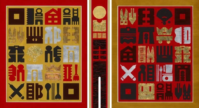 廖修平|富臨門(三)  壓克力、金箔、畫布  162x290 cm三聯屏  2014