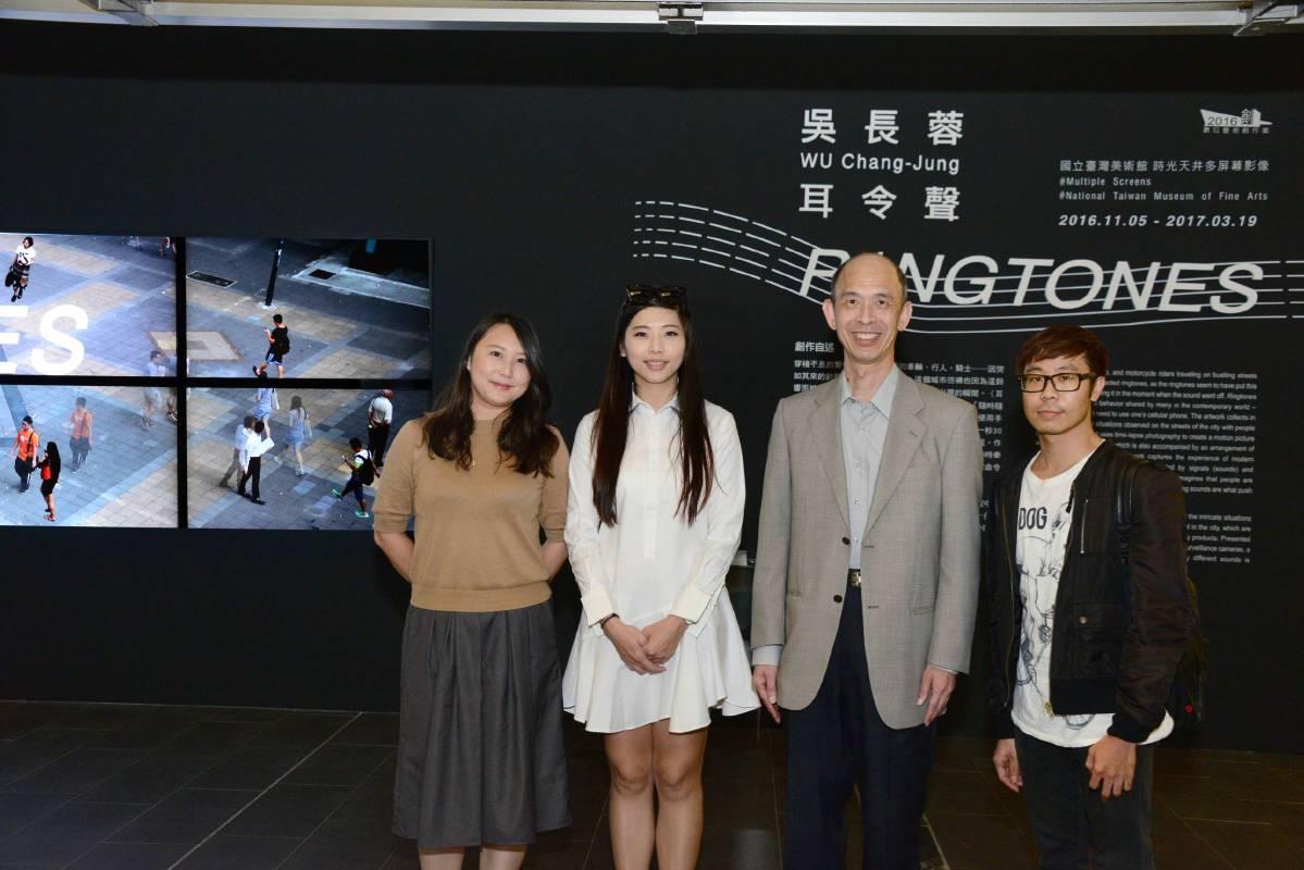 國美館陳昭榮副館長(右二),吳長蓉(右三)及貴賓合影