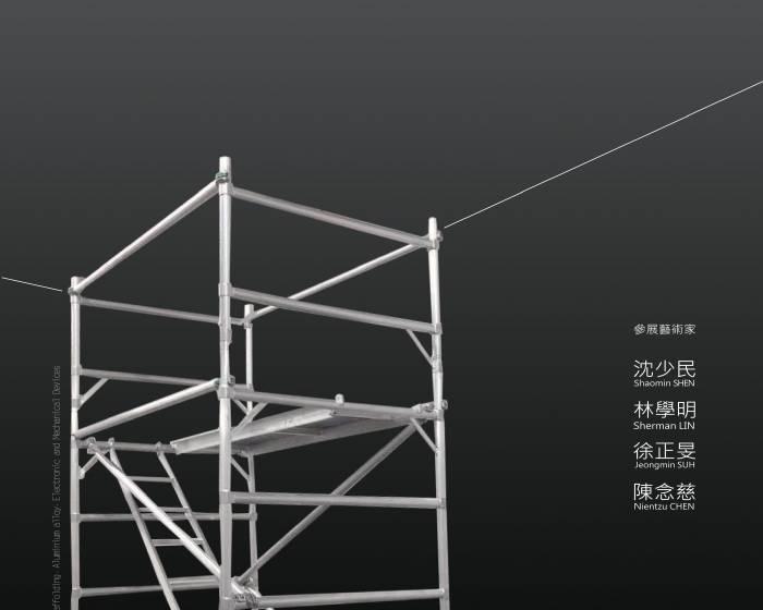 大象藝術空間館【Art Taipei 2016 台北國際藝術博覽會】