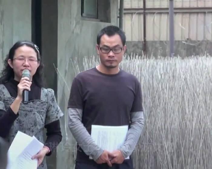 池中藝週報:景美人權文化園區「游文富作品撤除」特別報導
