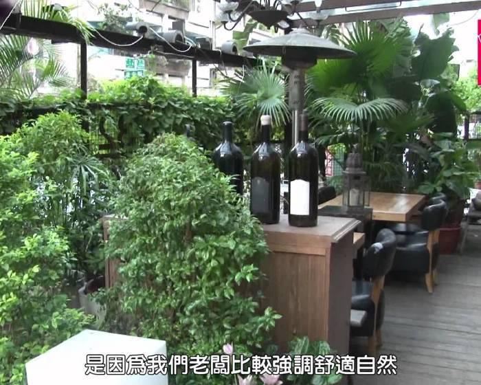 非池中藝術網 | 池中藝週報─ 【the villa-herbs】_白晝與黑夜的聚合空間