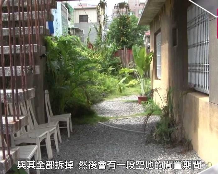 非池中藝術網 | 池中藝週報─ 【REC 老屋活化新空間】