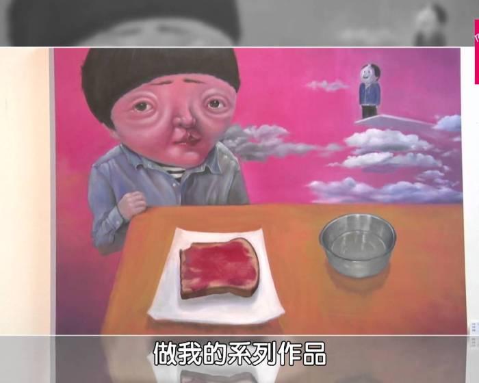 非池中藝術網 | 池中藝週報─ 【竹教大藝設系】_藝術超市 百件作品任你選
