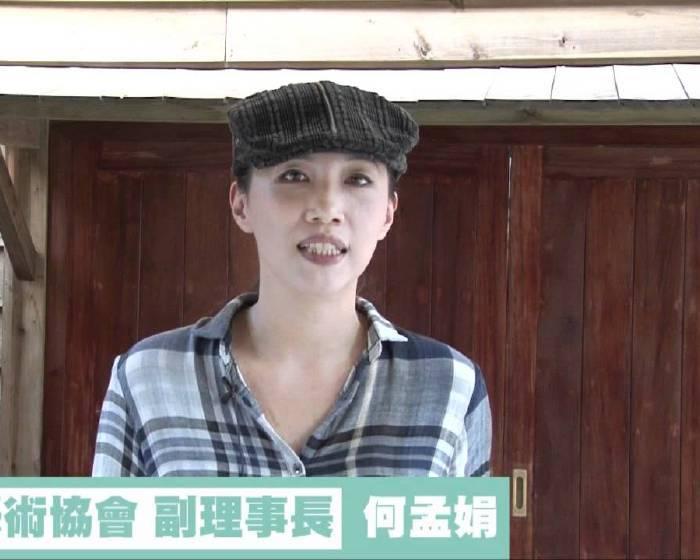 非池中藝術網 | 池中藝週報: 2011 第十屆藝術家博覽會