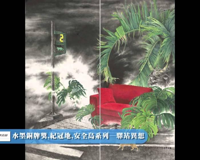 藝文直擊─ 國立台灣美術館:【102年全國美術展】