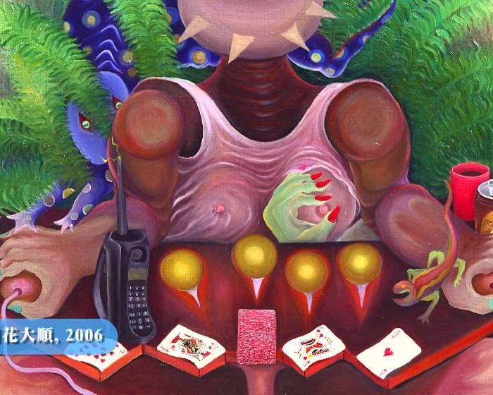 藝文直擊─ 台北當代藝術館:【放‧生‧大‧典 林英玉個展】
