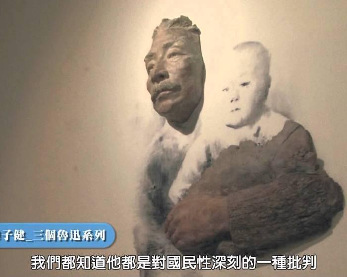 藝文直擊─ 台北市立美術館:【相約台北 上海油畫雕塑展】