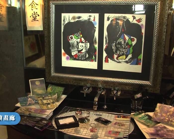 藝文直擊─【YOUNG ART TAIPEI 2013 台北國際當代藝術博覽會】