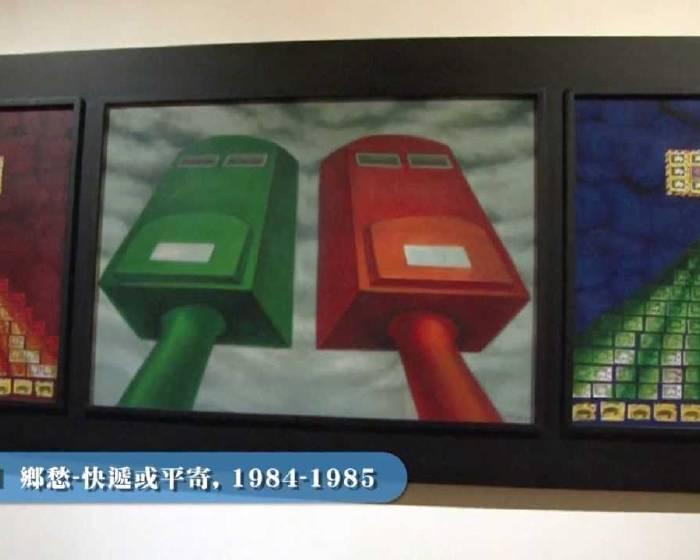 藝文直擊─ 誠品畫廊:【葉子奇個展 「對話‧獨白」作品1980-2013】