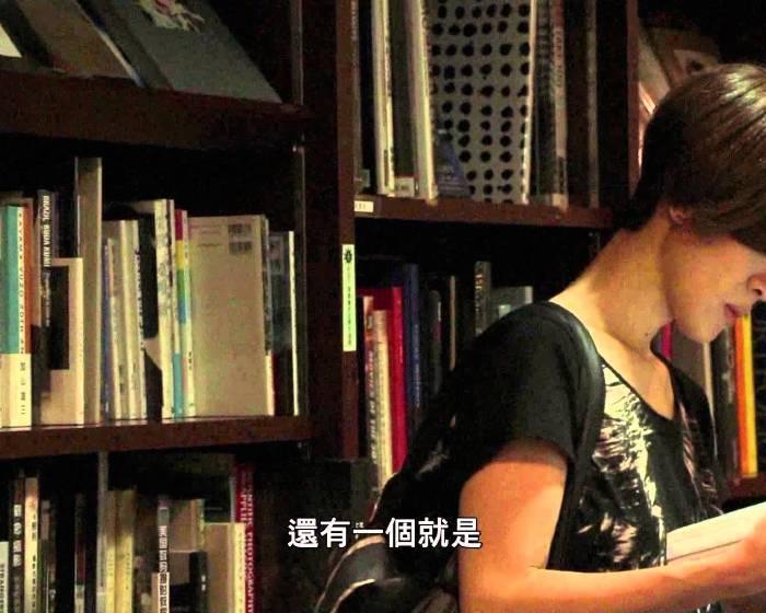 非池中藝術網 | 池中人物面對面─ 陳珊妮 Sandee Chan [HD]