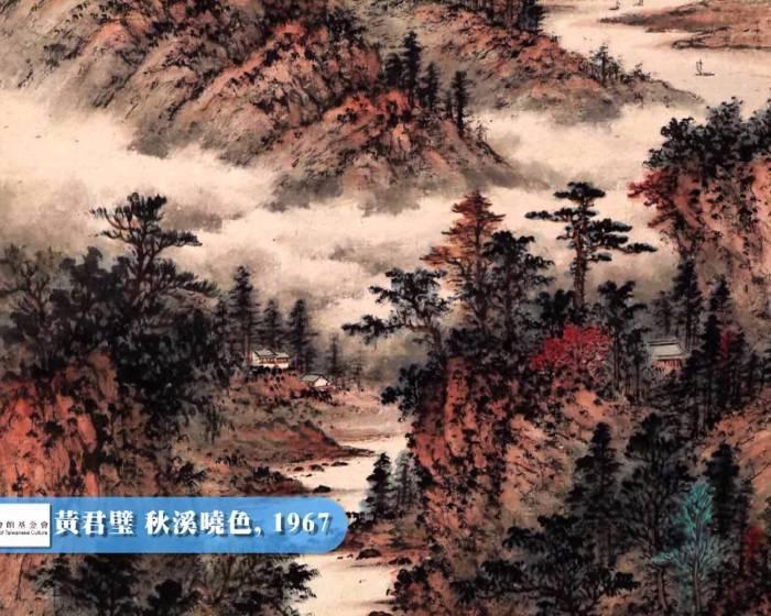 藝文直擊─ 台灣生活美學基金會:【美麗臺灣】 臺灣近現代名家作品展