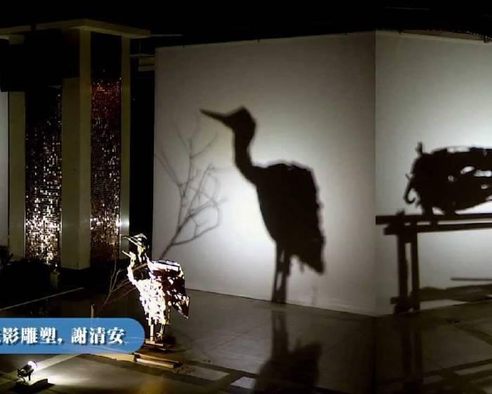 藝文直擊─ 麗寶文化藝術基金會:【微笑莊園藝術年展-陪伴在藝起】