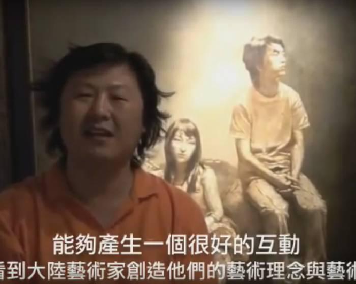 虛擬的距離 - 姜中立個人油畫展 開幕花絮