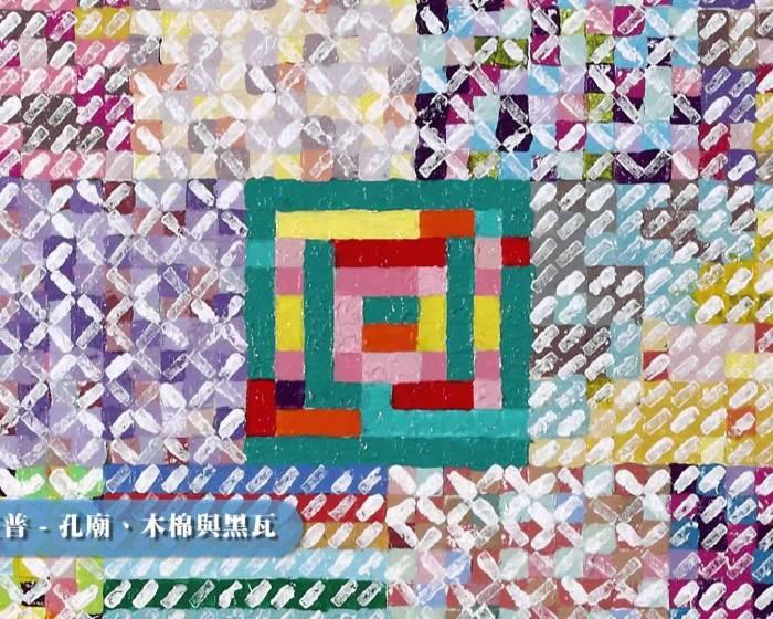 藝文直擊─ 2012 Artist Fair 第十一屆 藝術家博覽會