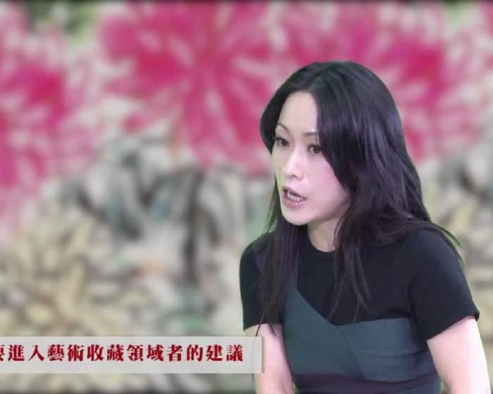 池中訪談─ 王嘉穗 - 藝術收藏界時尚嬌娃