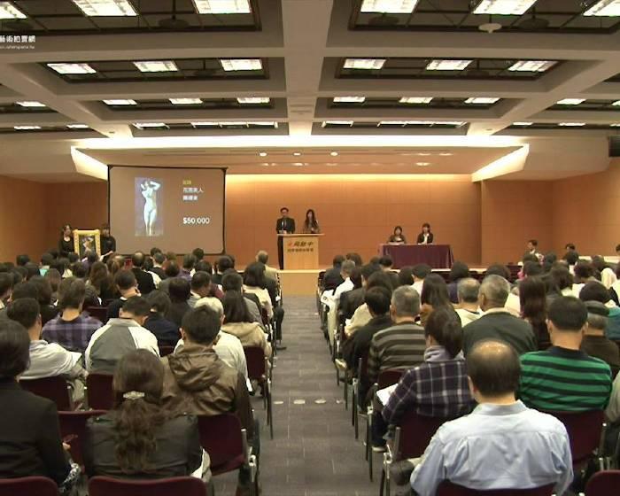 非池中藝術網 | 2011飛馳中國際藝術拍賣會-part-03