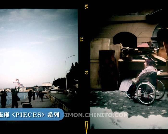 非池中藝術網 | 藝文直擊:【Epson百人聯展】_my story開幕