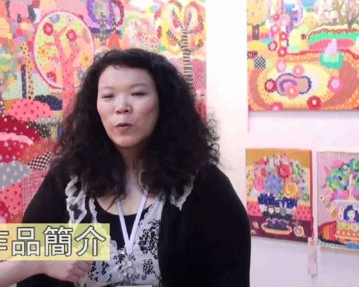 池中新秀:羅亞嵐 在 Geisai Taiwan 2010