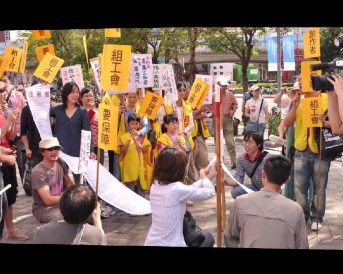 池中藝週報:【館長下台風波VS公立美術館特展現象】