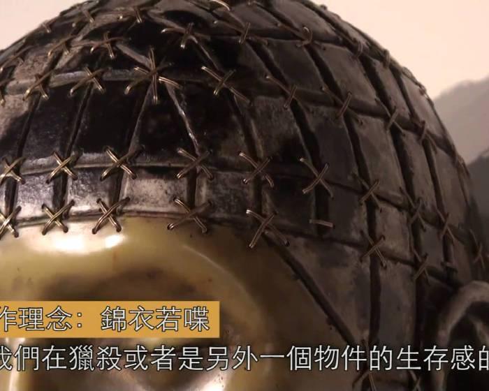 藝文直擊:金車文藝中心【敷面膜】平面、雕塑、裝置、影像 創作聯展